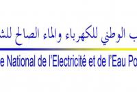 أشغال مشروع تقوية إنتاج الماء الشروب بمركز سيدي بطاش وصلت الى مرحلة متقدمة جدا (ONEE)