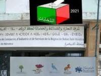 الإتحادي حسن الساخي يفوز برئاسة غرفة التجارة والصناعة والخدمات لجهة الرباط سلا القنيطرة