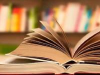 شبكة القراءة بالمغرب تفتح باب الترشيح للجائزة الوطنية للقراءة في دورتها السابعة
