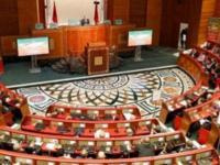 مجلس المستشارين يختتم غدا الثلاثاء الدورة الأولى من السنة التشريعية 2020 – 2021