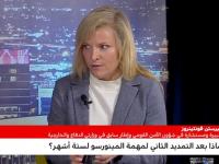 واشنطن تؤيد مشروع الحكم الذاتي في الصحراء المغربية
