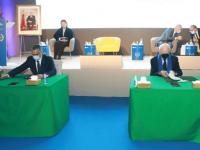 أزولاي والحافظي يتفقان على إحداث مركز للتكنولوجيا الرقمية الذكية