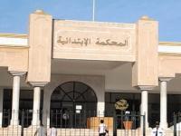 أجهزة أمنية تقدم شكاية للنيابة العامة بالرباط بأشخاص يقطنون خارج المملكة
