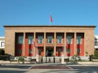 مجلس النواب يفتتح دورة استثنائية