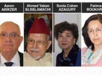 توزيع جوائز النسخة الثانية من جائزة ابراهيم أخياط للتنوع الثقافي