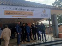 ابتدائية الرباط تؤجل البث في شكاية التزوير وانتحال صفة المنسق الوطني الحزب المغربي الحر