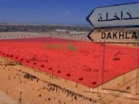 تأسيس الفرع الجهوي لمنتدى الصحراء للحوار والثقافات بجهة الداخلة وادي الذهب