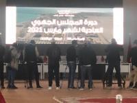 انعقاد دورة مجلس جهة الداخلة -وادي الذهب في المعبر الحدودي الكركرات