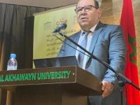 تأسيس مركز ابن خلدون لدراسات الهجرة بجامعة الأخوين