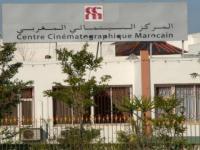 المركز السينمائي المغربي يتبرأ من صفحة على فيسبوك تحمل اسمه