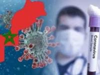 (كوفيد-19) .. 1021 إصابة جديدة و661 حالة شفاء بالمغرب خلال الـ24 ساعة الماضية