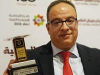 """تتويج عربي جديد لمجموعة """"أوزون"""" ورئيسها التنفيذي بجائزة """"كلوبال"""" العالمية لسنة 2020"""