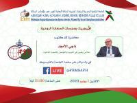 """بث مباشر للدكتور ناجي الأمجد على منصة التواصل """"فايسبوك"""" للجامعة الملكية المغربية للرياضات الوثيرية، الرشاقة البدنية"""