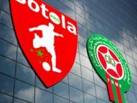 الجامعة الملكية المغربية لكرة القدم تحدد فترات تسجيل اللاعبين و اللاعبات برسم الموسم الرياضي 2020 – 2021