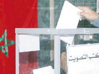 افتتاح مكاتب التصويت في ظروف عادية والعملية ستتواصل إلى السابعة مساء