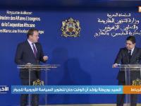 السيد بوريطة: حان الوقت لتطوير السياسة الأوروبية للجوار