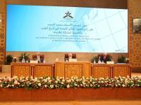 تنصيب محمد كنبيب مديرا للمعهد الملكي للبحث في تاريخ المغرب