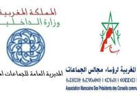 اجتماع المديرية العامة للجماعات الترابية والجمعية المغربية لرؤساء مجالس الجماعات حول مخطط استراتيجي لدعم الجماعات الترابية