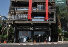 القرض الفلاحي للمغرب يطلق منتوجا جديدا لمواكبة ديناميكية الجيل الأخضر