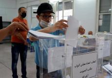 المجلس الوطني لحقوق الإنسان يثمن احترام دورية وانتظام الانتخابات في ظروف استثنائية