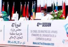 إعادة انتخاب المغرب عضوا في الهيئة الدائمة المستقلة لحقوق الإنسان بمنظمة التعاون الإسلامي