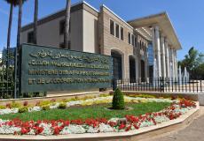 """تنظيم يوم دراسي حول """" الحماية القانونية للمرأة المغربية المقيمة بالخارج على ضوء مدونة الأسرة والاتفاقيات الدولية """" يوم 14 أكتوبر الجاري"""