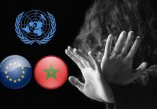 """الأمم المتحدة: المغرب والإتحاد الأوروبي يطلقان """"مجموعة أصدقاء ضد العنف تجاه النساء """""""