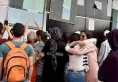 أمزازي: 79.62% كنسبة نجاح في امتحانات الباكلوريا 2020