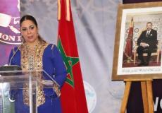 نزهة بوشارب: المرأة المغربية تشارك بشكل نشيط وفعال في تدبير الأزمة