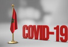 3999 إصابة جديدة بفيروس كورونا المستجد (كوفيد-19) منها 883 حالة بجهة الرباط سلا القنيطرة