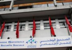 القنيطرة.. تسليم شواهد الانخراط في الصندوق الوطني للضمان الاجتماعي لفائدة تجار ومهنيين وحرفيين