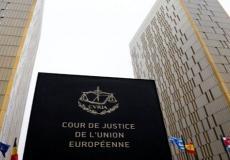 مجلس جهة كلميم – وادنون يدين بشدة قرار المحكمة الأوروبية بشأن اتفاقيتي الفلاحة والصيد البحري مع المغرب