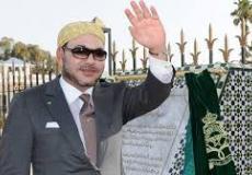 دار الطالبة سيدي يحيى زعير، تهنئ جلالة الملك بعيد العرش المجيد