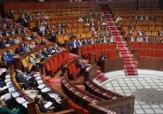 """مجلس النواب.. رفض مطلق لما تضمنه التقرير الأخير لمنظمة """"أمنستي"""" من أكاذيب تستهدف المؤسسات الوطنية"""