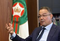 لقجع : الحرص على إستقلالية التحكيم شرط أساسي لتطوير منظومة كرة القدم المغربية