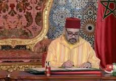 عيد العرش : جلالة الملك يصدر عفوه السامي عن 1446 شخصا