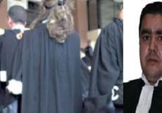 أسماء تشكيلة أعضاء مجلس هيئة المحامين بالرباط