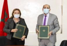 توقيع اتفاقية شراكة لتعزيز ثقافة حقوق الإنسان البيئية