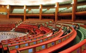 """مجلس المستشارين يوافق على خارطة طريق من أجل انضمامه إلى مبادرة """" الشراكة من أجل حكومة منفتحة """""""