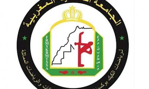 الجامعة الملكية المغربية للكيك بوكسينغ تنظم دورة تكوينية عن بعد لفائدة المدربين والمساعدين من 6 إلى 8 ماي الجاري