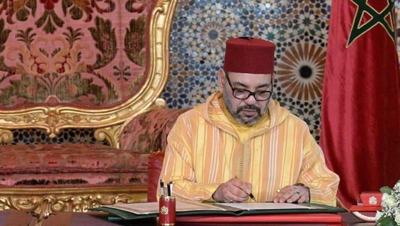 تعيينات ملكية بالمجلس الأعلى للسلطة القضائية