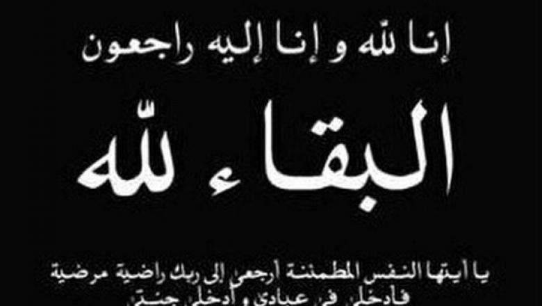 الحركي أحمد أختار يعزي في وفاة والدة رئيس جماعة لفقيه بن صالح محمد مبدع