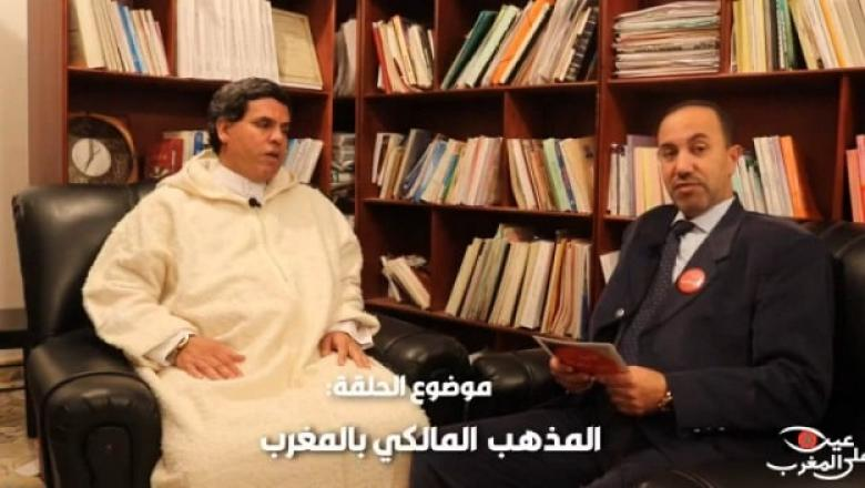 برنامج عين على المغرب يستضيف الدكتور عيدودي عبدالنبيي للحديث عن المذهب المالكي بالمغرب