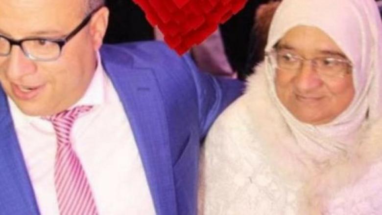 تعزية في وفاة والدة السيد عزيز البدراوي المدير العام لمجموعة اوزون