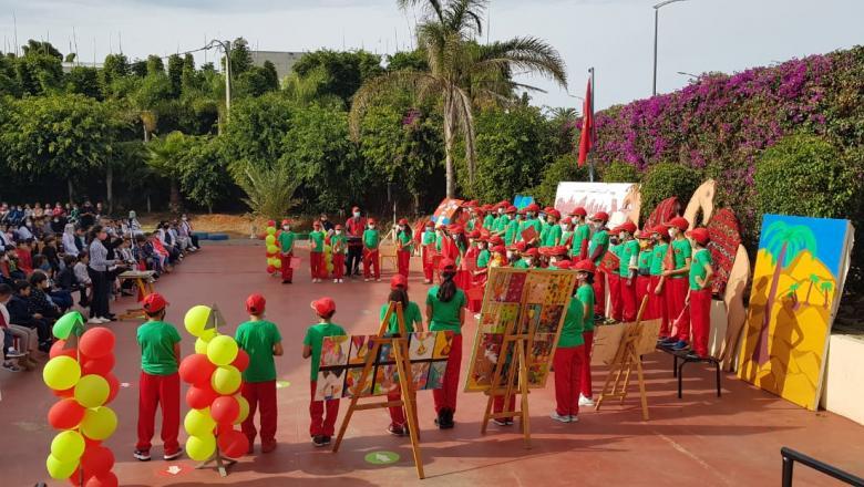 """"""" مجموعة  مدارس المقريزي """" تحتفي بالذكرى 45 للمسيرة الخضراء"""