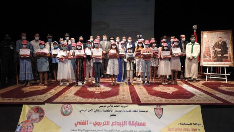 مسابقة للإبداع التربوي الفني لفائدة أبناء موظفي الأمن الوطني