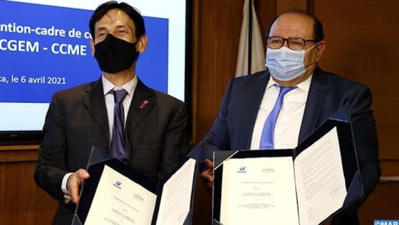 اتفاقية تعاون لتعبئة الكفاءات والمقاولين المغاربة في الخارج للمساهمة في التنمية الاقتصادية لبلدهم
