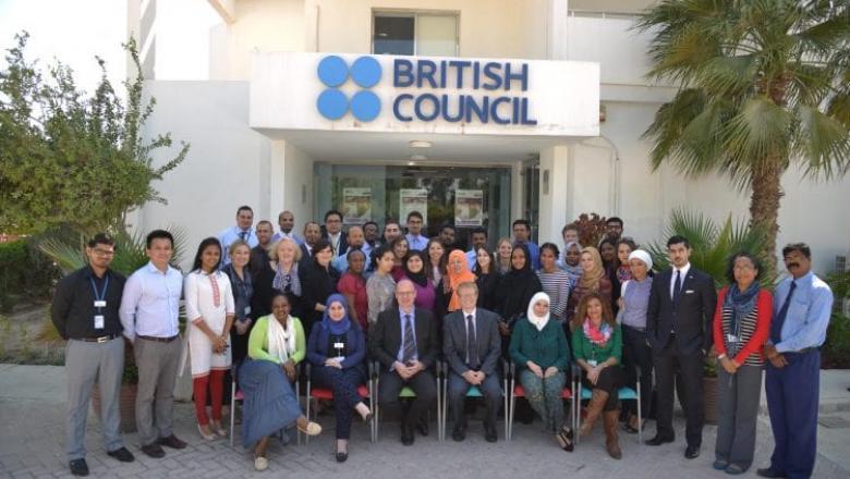 المجلس الثقافي البريطاني بالمغرب يمنح جائزة المدرسة الدولية المرموقة لعشرين مدرسة ثانوية مغربية