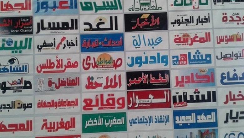 الجمعية المغربية للصحافة الجهوية تطلق نداء استغاثة للحكومة لإنقاذ قطاع الصحافة الجهوية من الإفلاس والإغلاق