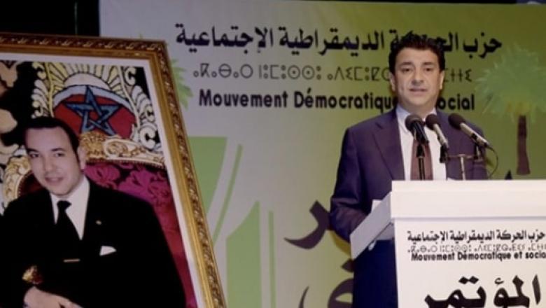 الحركة الديمقراطية الاجتماعية تشكل لجنة لصياغة تعديلات على بعض مواد مشاريع القوانين الانتخابية